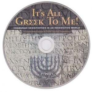 Channukah: It's All Greek To Me