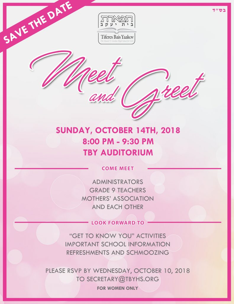 Read more about the article Meet and Greet for Grade 9 Mothers